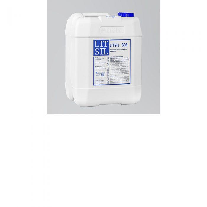 LITSIL S08 Гидрофобизатор (прежнее название LITSIL® S01)
