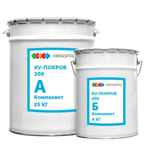 KV-покров-200